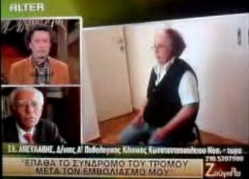 h1n1v_apo_anthropos_elatirio_03.12.09